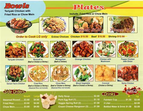 menus  city menus