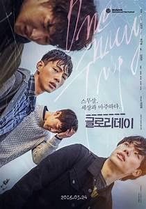 One Way Film : ask k pop korean movies opening today 2016 03 24 in korea ~ Frokenaadalensverden.com Haus und Dekorationen