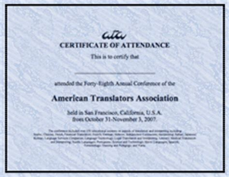 american translators association ata  annual conference