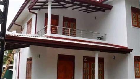house  sale  kadawatha wwwadzkinglk youtube