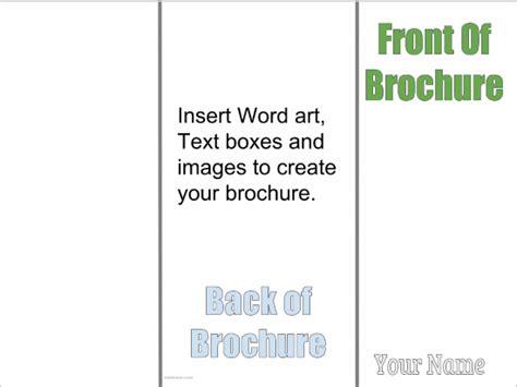 google classroom tri fold brochure template   computer lab