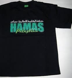 Kaos Muslim Palestina K 51 foto hitam putih