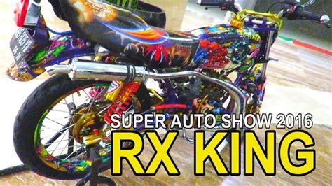 Modif Rx King Bali by The King Of Rx King Modifikasi Modifikasi Motor Rx King