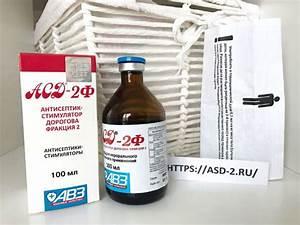 Препараты для похудения и очищения организма от шлаков