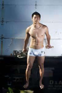 Speedo Male Models Underwear
