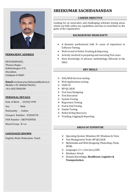 software testing resume sles for experience krida info