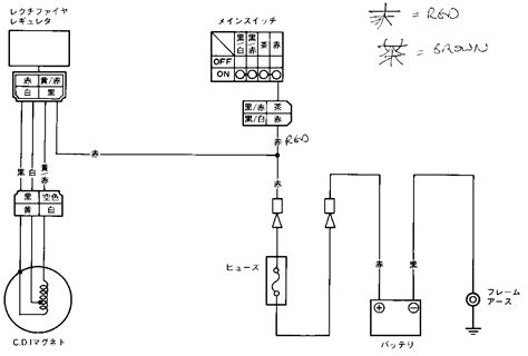 Wiring Diagram Yamaha Xt225 by Battery Drained Bike Problems Xt225 250 Rider S