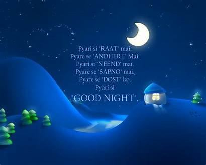 Night Wallpapers Messages Quotes Hindi Quote Winter