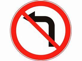 Правила поворота налево на перекрестке по ПДД
