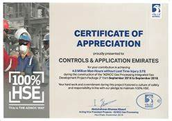 Sample Content Of Certificate Of Appreciation Awards Certificates Control Applications Emirates Cae