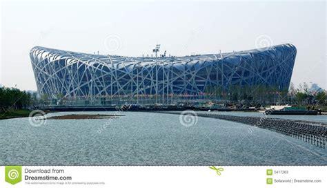 Pechino sta diventando il più grande cantiere edile della storia. Stadio olimpico di Pechino fotografia stock editoriale ...