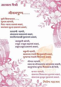 friendship wallpapers in marathi
