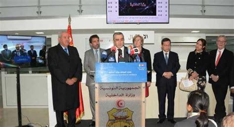 ministere de l interieur tunisie 28 images ouverture d un 171 espace citoyen 187 au minist