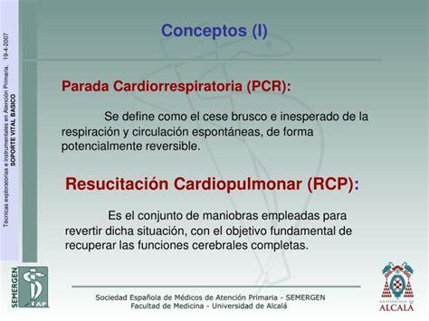 ppt rcp b 225 sica soporte vital b 225 sico powerpoint presentation id 5158615