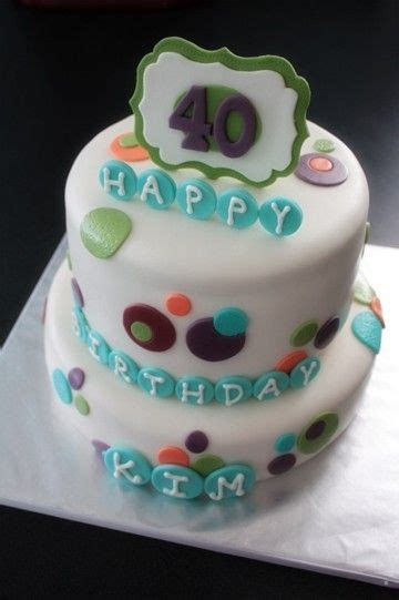 fondant polka dot cake decorations  birthdate plaque