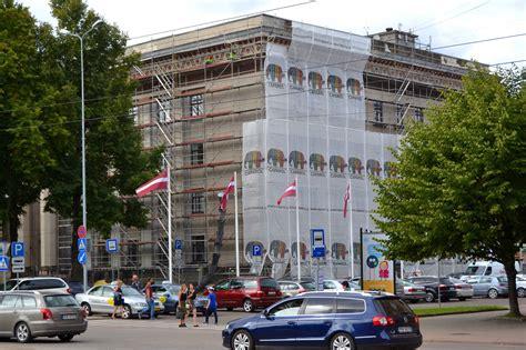 Universitātes ēka iegūs jaunu veidolu   liepajniekiem.lv