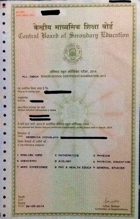 class  marksheet  pass certificate  quora