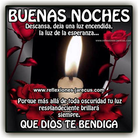 Buenas noches Dios te bendiga Reflexiones y lecturas