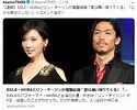 Fresh Akira Exile 結婚 - Shinkawa