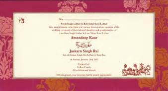indian wedding card wordings hindu wedding invitation wording in sle mini bridal
