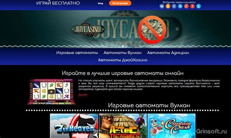 обзор новейшего онлайн казино igrovye avtomaty igrat