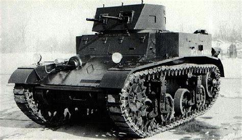 Combat Car M1/m2