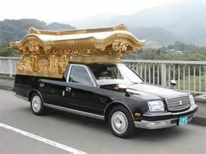 霊柩車:宮型霊柩車 | 有限会社 : 霊柩車 ...