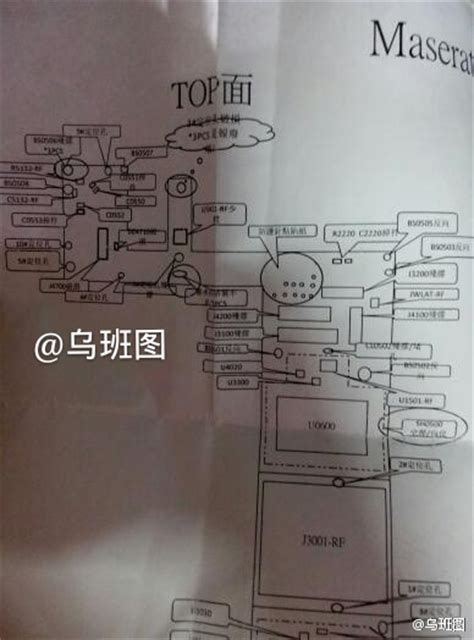 alleged iphone  logic board diagram reveals sip design