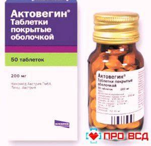 Лечение псориаз в россии