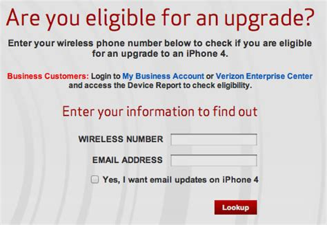 upgrade verizon phone when can i upgrade to iphone 4s check eligibility in us