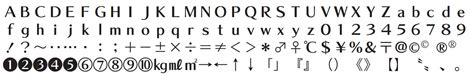 fire emblem awakening font