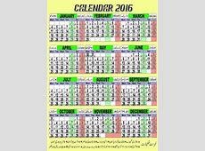 Printable Pakistani Calendar 2016 Included Holiday