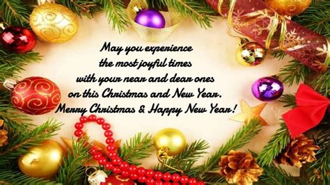 merry christmas and happy new year 2020 wishes images and quotes
