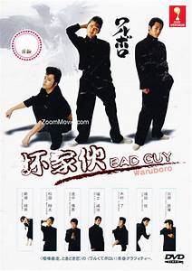Waruboro aka Bad Guy (DVD) Japanese Movie (2007) Cast by ...