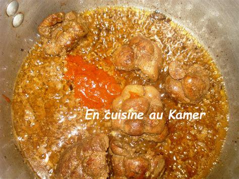 cuisine camerounaise rognons rôtis cuisine camerounaise
