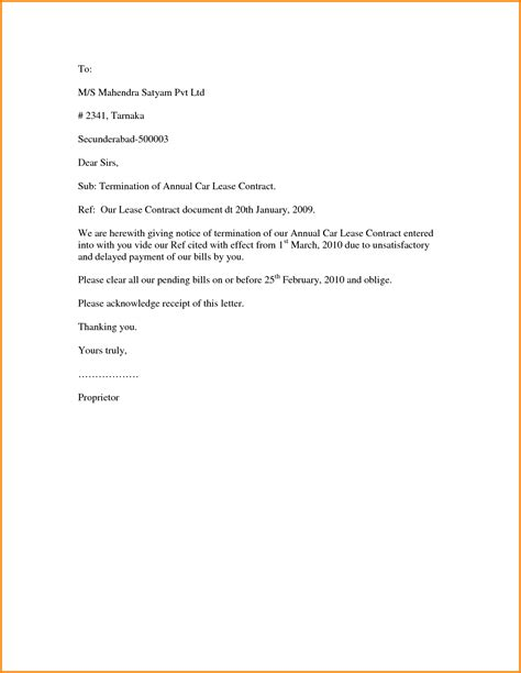 excuse  jury duty letter  doctor template samples