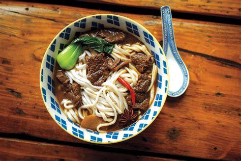 food  taiwan recipes   beautiful island