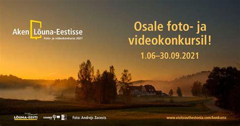 Konkurss - visitsouthestonia