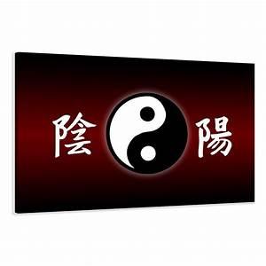Leinwandbilder Xxl Einteilig : bilder auf leinwand china 120x80cm xxl 5042 alle wandbilder fertig gerahmt ebay ~ Eleganceandgraceweddings.com Haus und Dekorationen