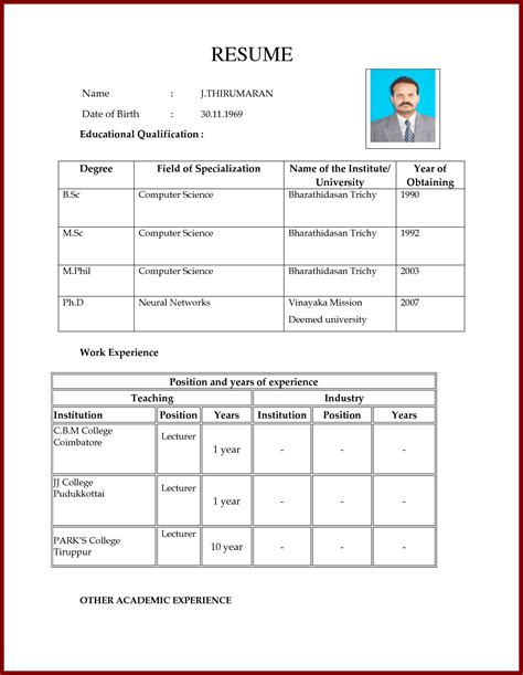 Biodata And Resume Format by Resume Bio Data Format
