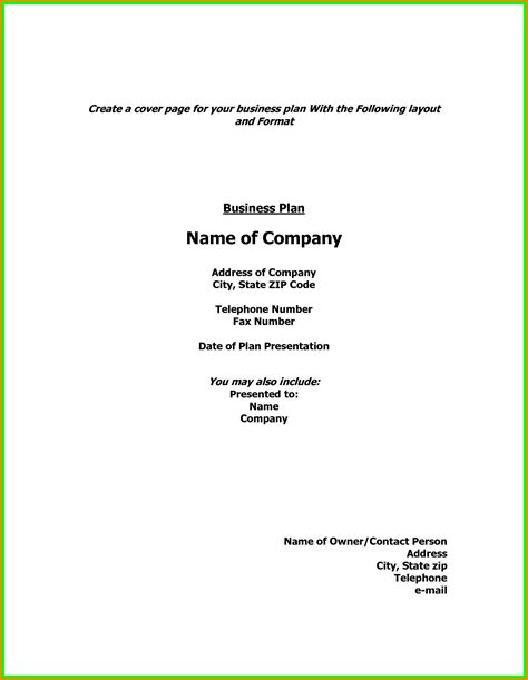 business plan cover sheet template templates resume