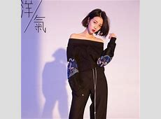 李溪芮 Xirui Li