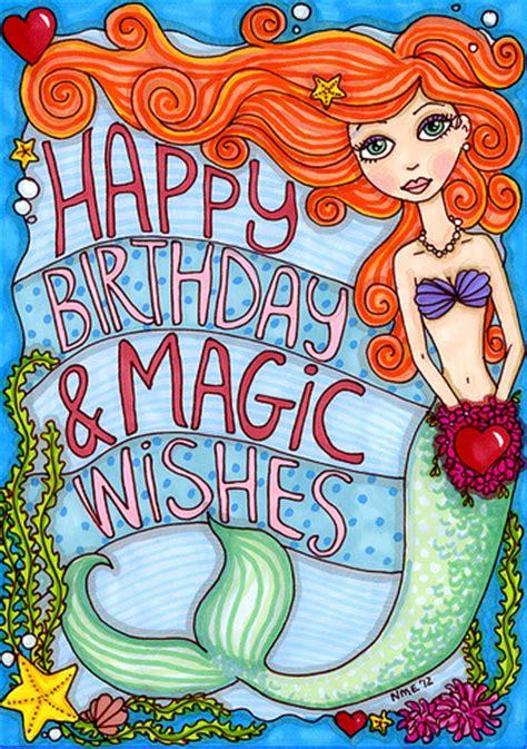 Поздравление русалок с днем рождения
