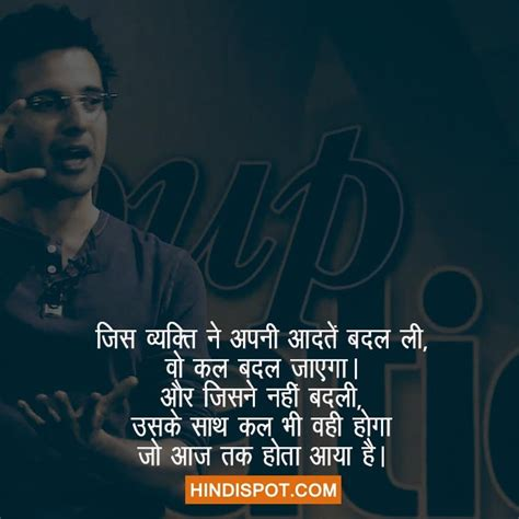 top  motivational quotes  sandeep maheshwari  hindi