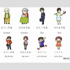 The Family Members Song Ddj [adams Family] By Dandan Japanese Tpt