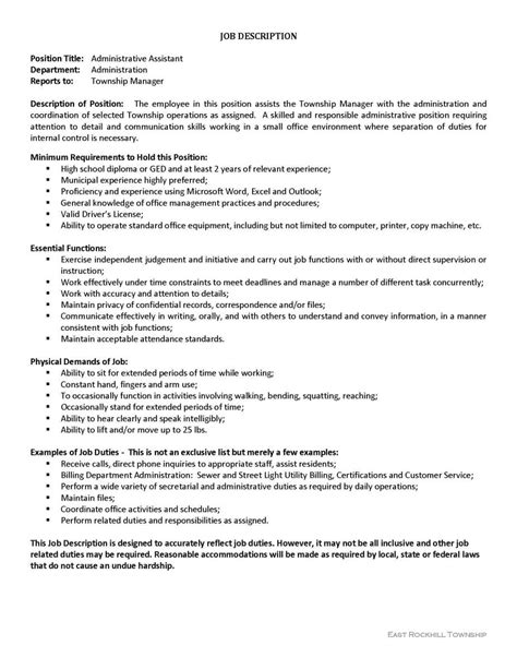 administrative assistant job opening east rockhill