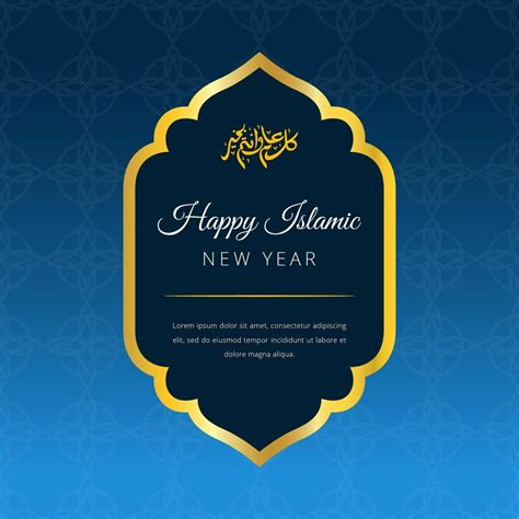 happy islamic  year vector background happy islamic