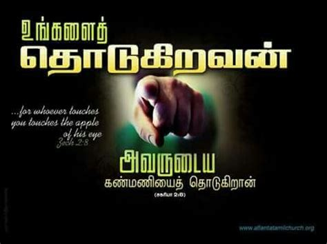 Being faithful is believing in the unseen, you don't have to see air to believe that is there right? Pin by Tamil mani on Tamil Bible Verse Wallpapers | Bible promises, Bible words, Bible verse ...
