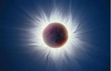 Image result for lunar elclise