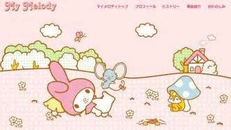 year books free my melody images my melody site wallpaper and background